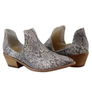 Chinese Laundry Focus Bootie Grey Snake Print